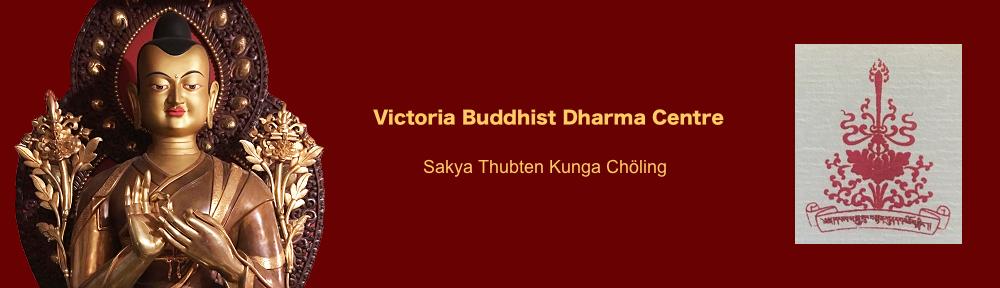 Victoria Buddhist Dharma Society